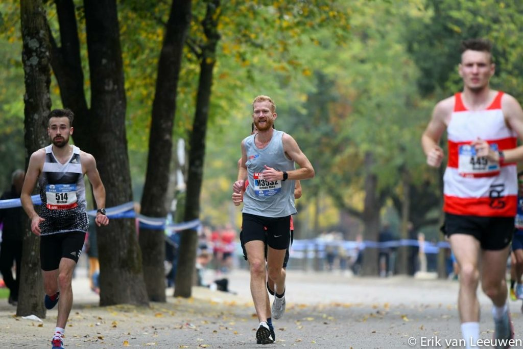 20181021 Amsterdam Marathon Vondelpark You-Run